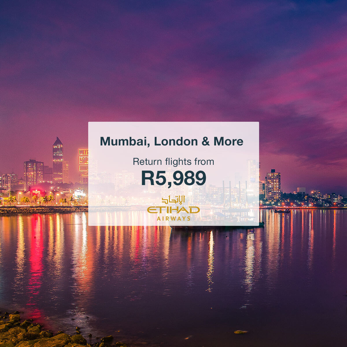 Etihad Sale – Flights from R5,989